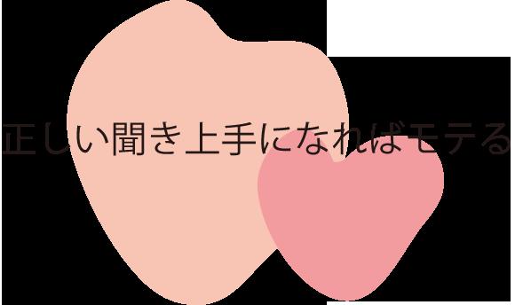 150704_6